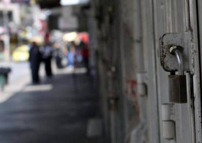 دعوات لإضراب شامل غداً الثلاثاء في الضفة والداخل المحتل