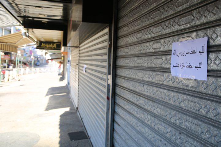 الإضراب الشامل يعم محافظة نابلس تنديداً بعدوان الاحتلال على شعبنا