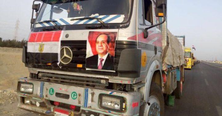 """صندوق """"تحيا مصر"""" يستعد لإطلاق قافلة مساعدات إنسانية لقطاع غزة"""