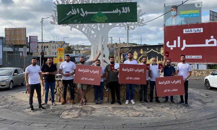 الإضراب الشامل يعم أراضي الـ48