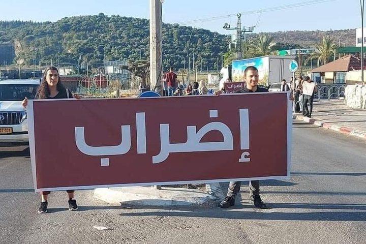 إقالة موظفين وعمال من الداخل المحتل لمشاركتهم بالإضراب
