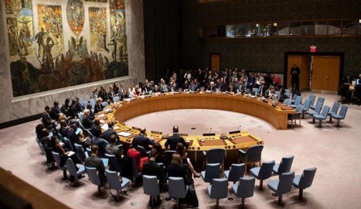 انطلاق أعمال جلسة الجمعية العامة للأمم المتحدة