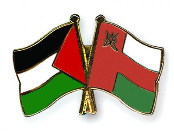 سفارتنا لدى عُمان تنظم وقفة دعم لشعبنا ومنددة بعدوان الاحتلال