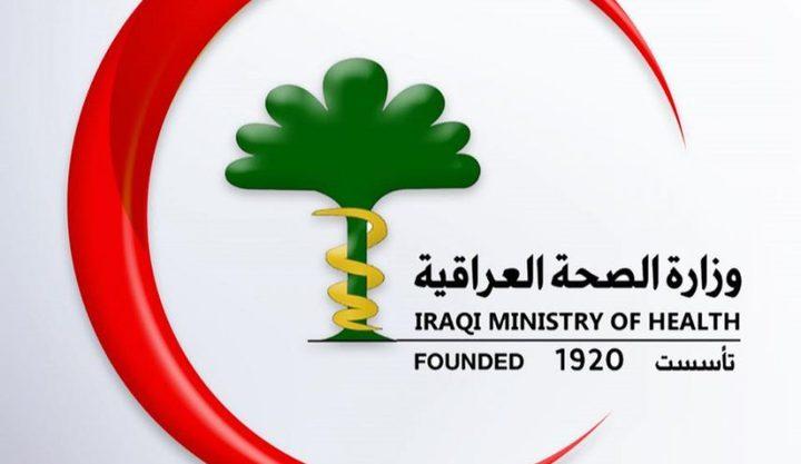 الصحة العراقية تبدي استعدادها لاستقبال الجرحى الفلسطينيين