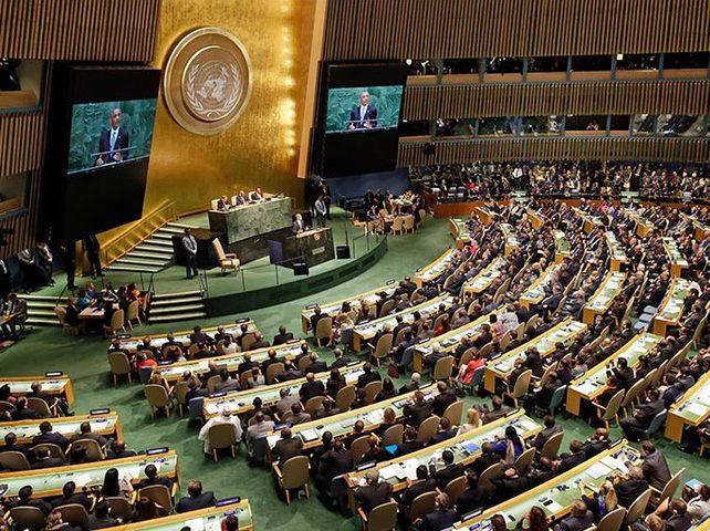 الجمعية العامة للأمم المتحدة تجتمع اليوم لبحث الأوضاع في فلسطين