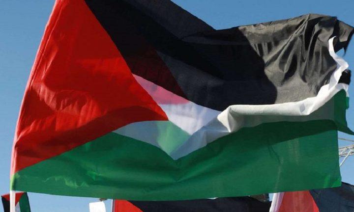 """التربية: فوز فلسطين بالمركز الرابع عالميا في مسابقة """"ISEF"""""""