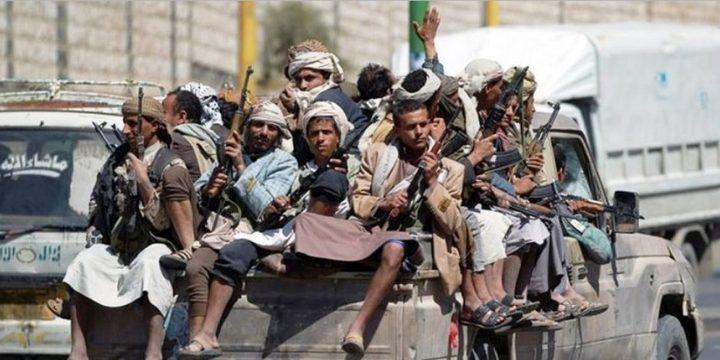 عقوبات أميركية تطال قياديين بارزين في ميليشيا الحوثي