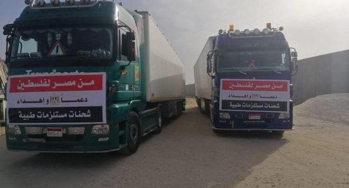 قافلة مساعدات مصرية تصل إلى قطاع غزة