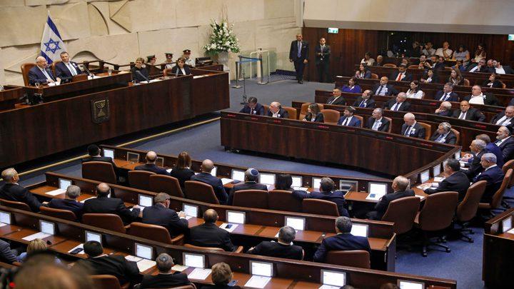 """أعضاء كنيست: قرار """"الكابينيت"""" عار على دولة إسرائيل"""