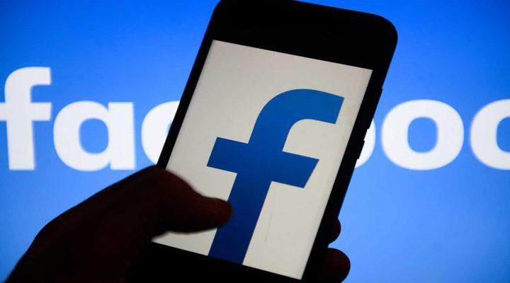 """""""مركز رقمي"""" يخاطب مقرر الأمم المتحدة حول انتهاكات فيسبوك"""
