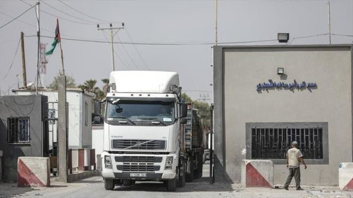 الاحتلال يُقرر فتح معبر كرم أبو سالم لعدة ساعات