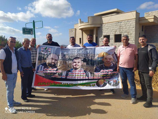 فتح بجنين تقدم التعازي لعائلة الشهيد محمد كيوان في أم الفحم