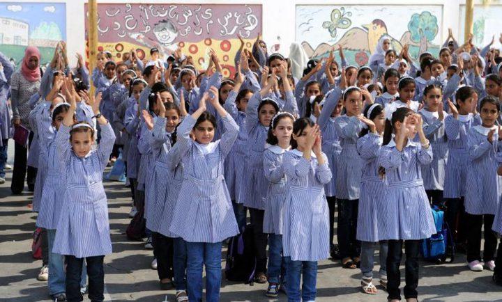 التربية والتعليم العالي بغزة تقرر إنهاء العام الدراسي 2020-2021