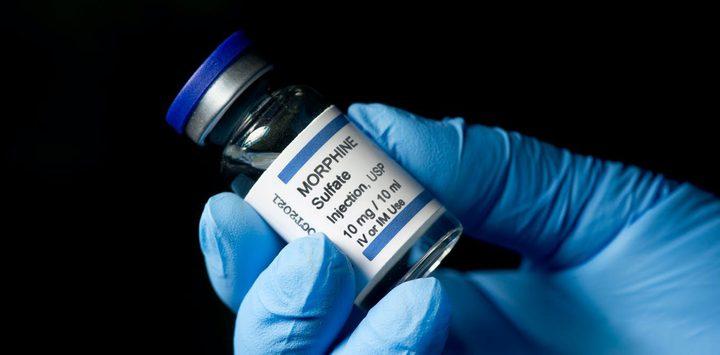 علماء: لعاب الإنسان يحتوي على مخدر أقوى من المورفين