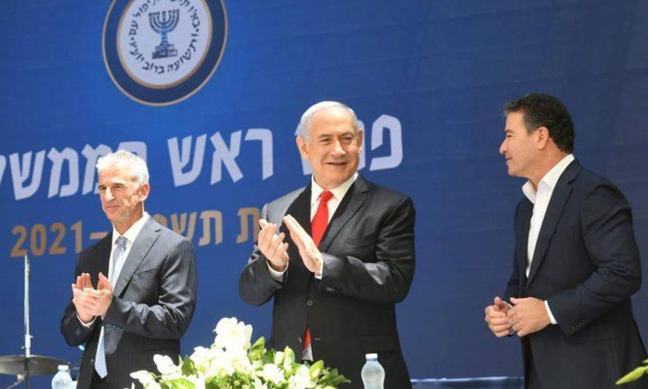 """نتنياهو يعين رئيسا جديدا لجهاز الموساد خلفا لـ """"كوهين"""""""