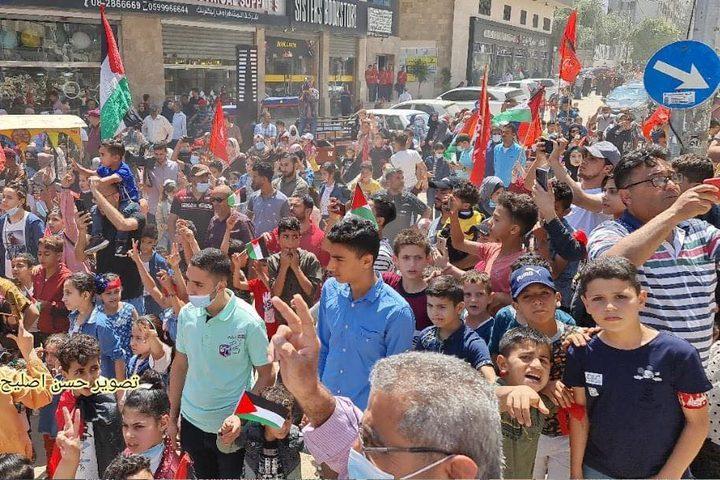 مسيرة أطفال من غزة تنديداً بعدوان الاحتلال على القطاع