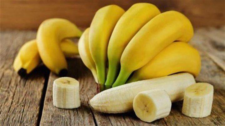 الفوائد الصحية لتناول الموز بقشره