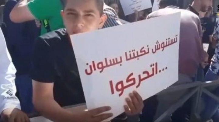 الاحتلال يقمع وقفة تضامنية منددة بتهجير أهالي حي بطن الهوى