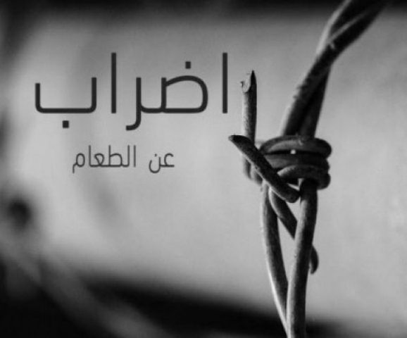الأسير أبو عطوان يواصل إضرابه المفتوح عن الطعام