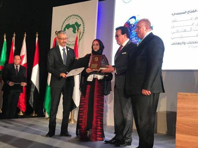 """فلسطين تشارك في احتفالية """"الألكسو"""" باليوم العالمي للتنوع الثقافي"""