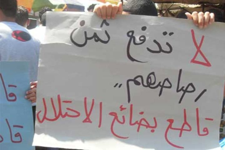 حملة المقاطعة لوسم منتجات الاحتلال تدعو لوقف تداولها