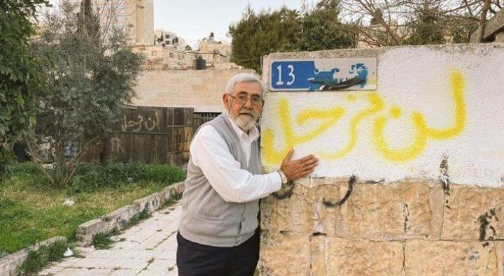 الاحتلال يزيل شعارات وأسماء عائلات عن جدران حي الشيخ جراح