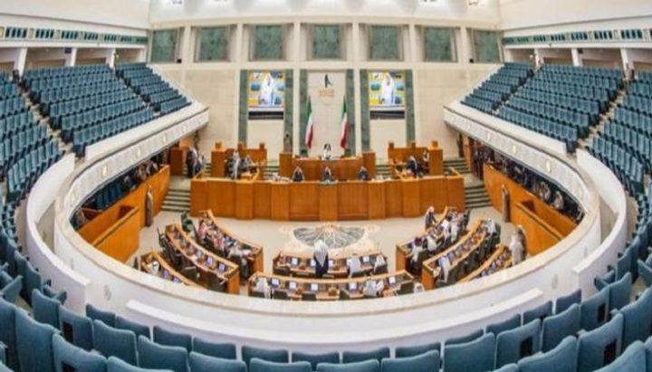 مجلس الأمة الكويتي يوافق مبدئيا على قانون موحد لمقاطعة الاحتلال