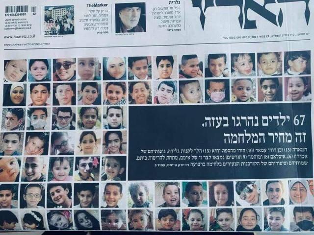 """""""هآرتس"""" تنتقد بنك أهداف الاحتلال عقب استهدافه 67 طفلا في قطاع غزة"""