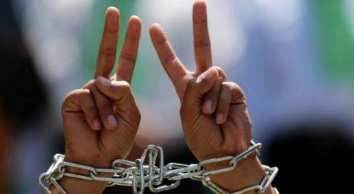 الاحتلال يفرج عن أسير من حلحول بعد قضائه 18 عاما في الأسر