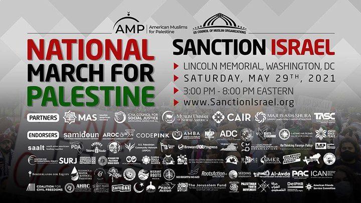 مظاهرة مليونية غدا لردع جرائم الاحتلال الإسرائيلي