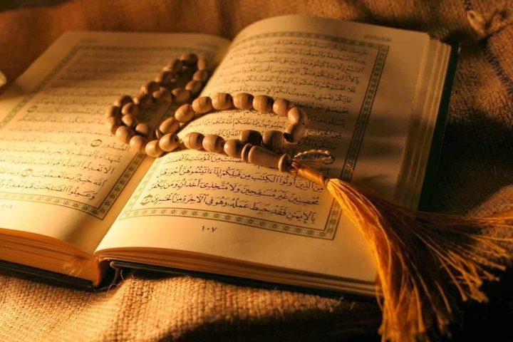 المفتي العام يحذر من تداول نسخ من القرآن الكريم