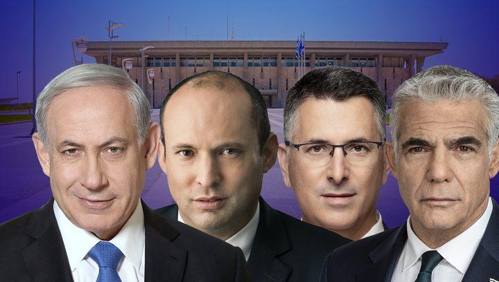 نتنياهو يعرض على بينت وساعر حكومة دوارة