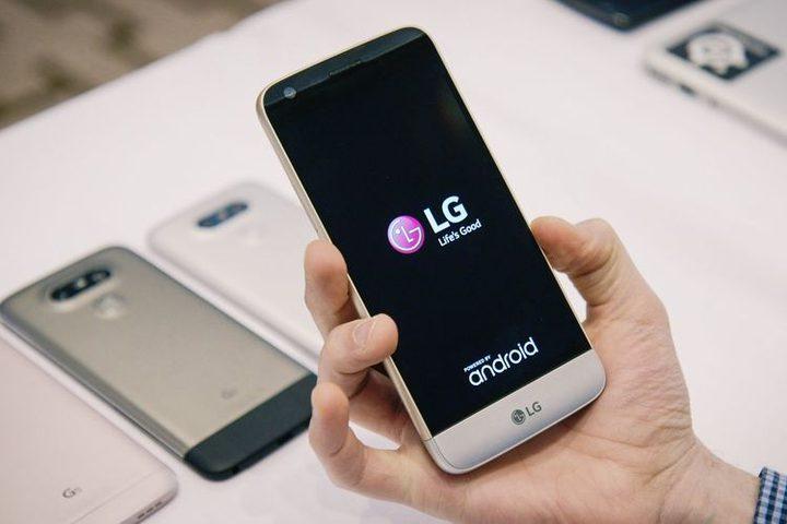 """""""إل جي"""" تتخلى نهائيا عن إنتاج الهواتف الذكية"""