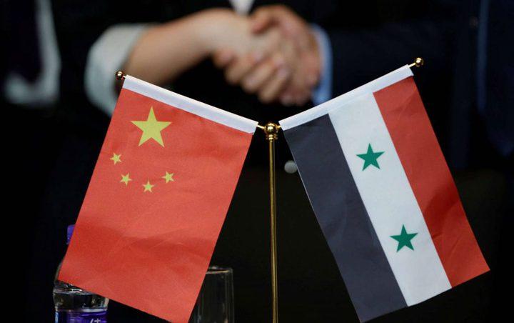 الصين تعلن عن تقديم مساعدات لسوريا