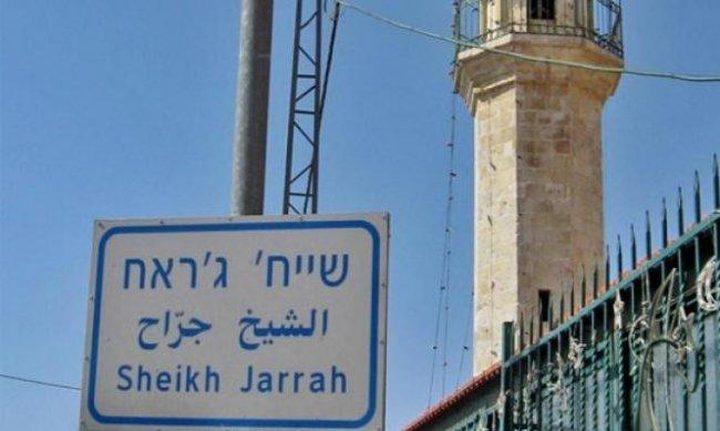 الاحتلال يحتجز سيدة ويغلق الطريق قرب الشيخ جراح