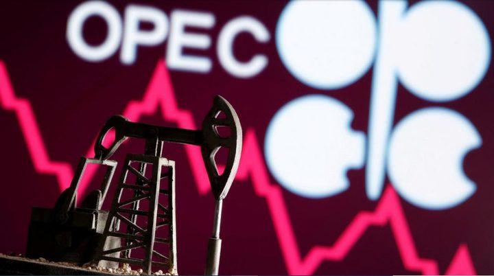 ترقب زيادة إنتاج النفط مع انعقاد اجتماع أوبك بلاس