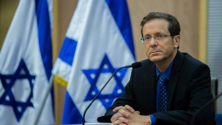 يتسحاق هرتسوغ.. رئيسا لدولة الاحتلال الإسرائيلي