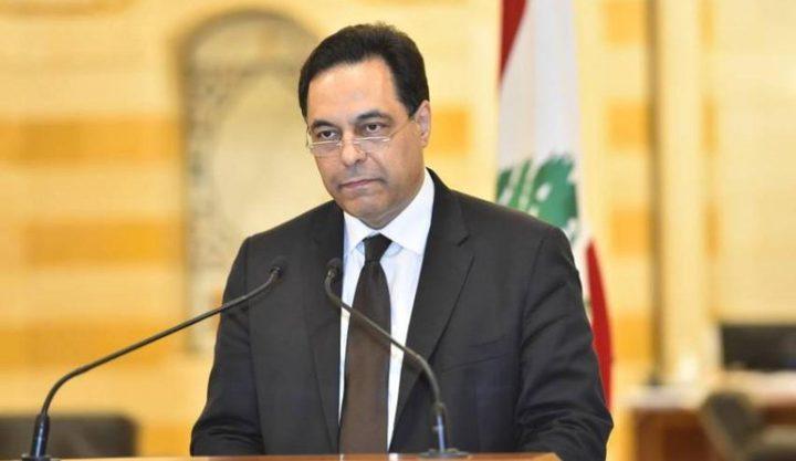"""الأزمة الاقتصادية في لبنان: حسان دياب يحذر من """"خطر شديد"""""""