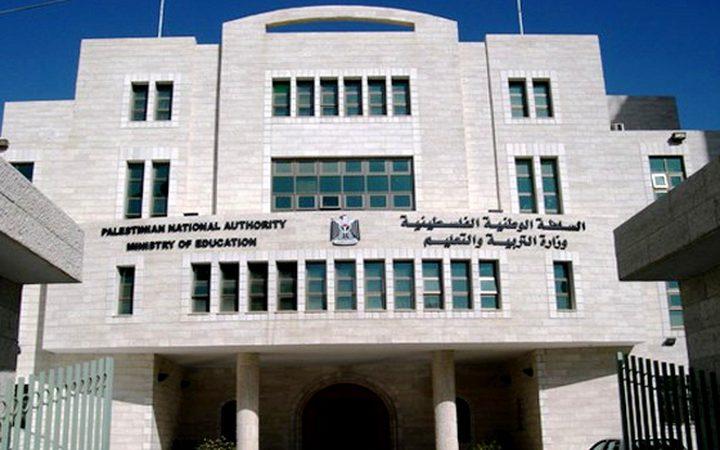 التربية: فوز فلسطين بخمسة مشاريع إبداعية بمسابقة دولية