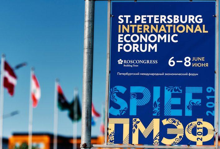 عقود وصفقات بنحو 52 مليار دولار خلال منتدى بطرسبورغ الاقتصادي