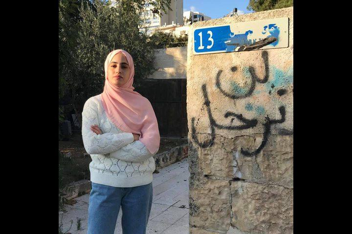 قوات الاحتلال تعتقل الصحفية منى الكرد