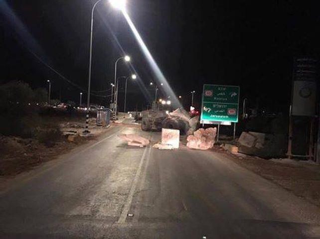 الاحتلال يغلق مدخل بيتا بالمكعبات الاسمنتية