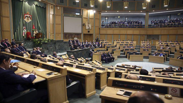 مجلس النواب الأردني يرفض المساس بمكانة ومنزلة عاهل المملكة
