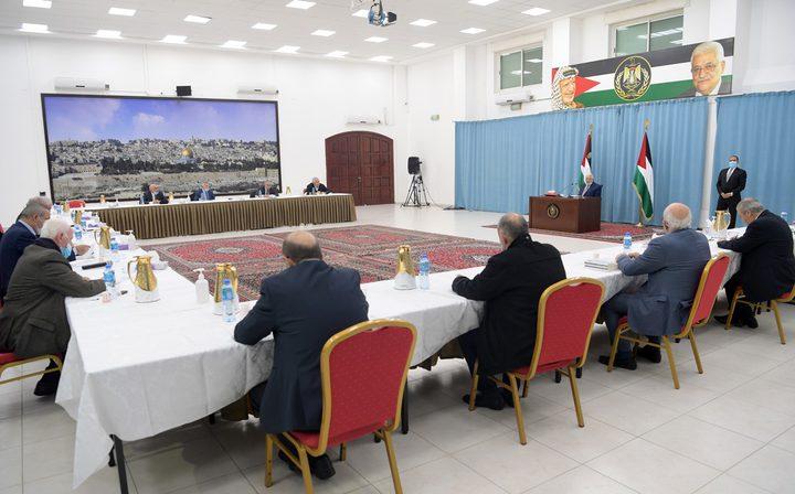 اللجنة التنفيذية لمنظمة التحرير تجتمع برئاسة الرئيس محمود عباس