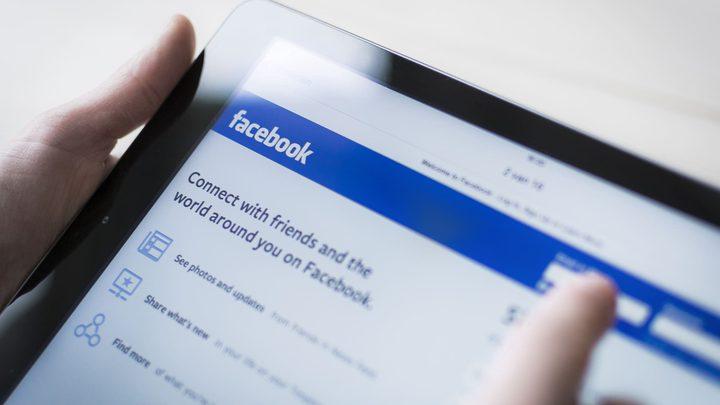 """فيسبوك تطلق منصة """"النشرة"""" لعشاق الأخبار"""