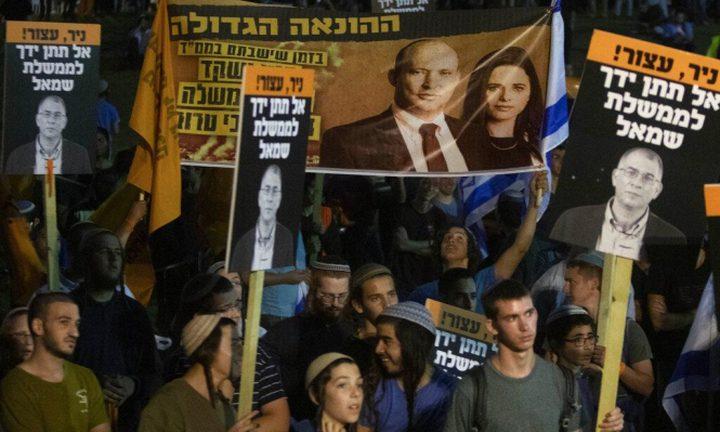 صحف إسرائيلية: نتنياهو يكرر حملة التحريض التي سبقت اغتيال رابين