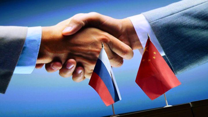 قفزة في حجم التبادل التجاري بين روسيا والصين