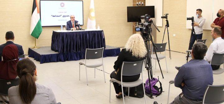 ملحم: نعمل على إعداد برامج تمويل خاصة بالقدس وقطاع غزة