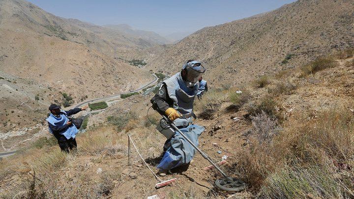 مقتل 10 من عمال إزالة الألغام بهجوم مسلح في أفغانستان