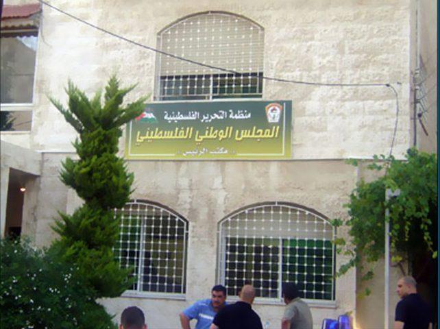 اجتماع بين رئاسة المجلس الوطني ولجنته السياسية في عمان